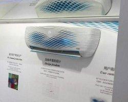 Первый в мире кондиционер на 3D принтере от специалистов Haier